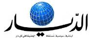 إلقاء القبض على دبلوماسي سوري سابق بتهمة اغتصاب   الديار